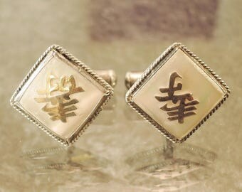 HONG KONG Vintage 1950s Sterling Silver Gold Abalone Pearl ASIAN Longevity Cufflinks Mid Century Chinese Shou Kanji Artisan Cuff Links