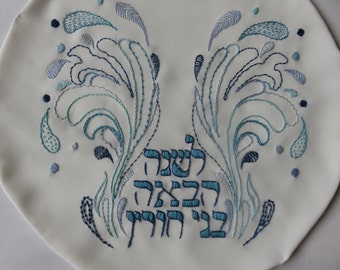New for Pesach! 41. Blue matzah cover, 16 inch (40 cm) circle , incl threads ,needle, instructions, stitch diagrams, free-style embroidery