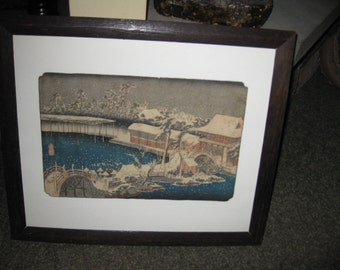 """JAPANESE WOODBLOCK PRINT Signed Japanese Landscape From The 1800's Print On White Background Dark Wood Frame 19"""" x 16"""""""