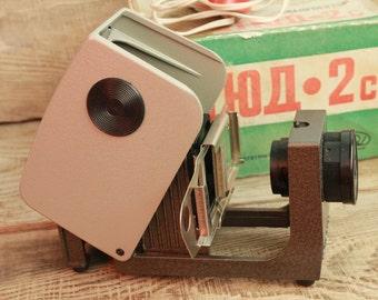 "Filmstrip Projector ""Etud 2c"", Soviet vintage Projector, Filmoskop, Filmstrips, slide projector, Movie projector, Film viewer, Soviet toy"