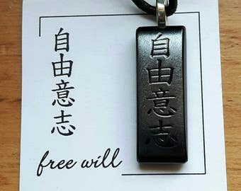 Free Will, Chinese Character fused glass necklace, Free will necklace, Free will Chinese necklace, Chinese necklaces, fused glass, CH147
