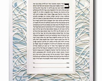 Papercut Ketubah Abstract Swirls - White on Light Blue and Light Grey