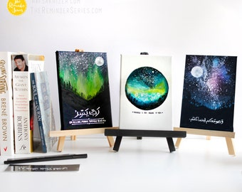 SET OF 6 - 10% OFF - mini canvases, islamic painting, islamic wall art, islamic calligraphy, galaxy, northern lights, islamic reminders