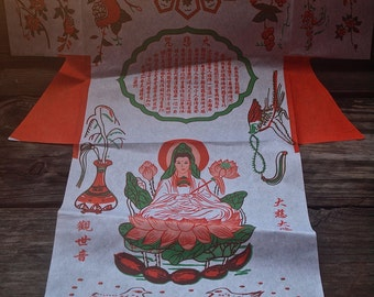 Vintage great compassion mantra for funeral, kuan yin, great compassion sutra, kwan yin, guan yin