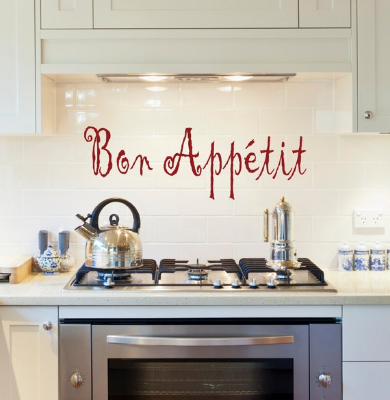 bon appetit kitchen wall decal kitchen decor wall decal