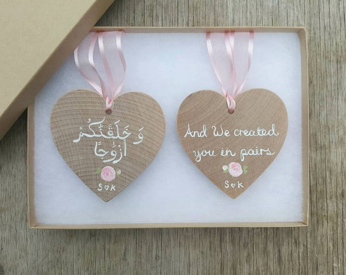 """Personalised """"And We created you in pairs"""" - Arabic hand-painted wooden heart set - Eid gift - islamic muslim pink rose"""