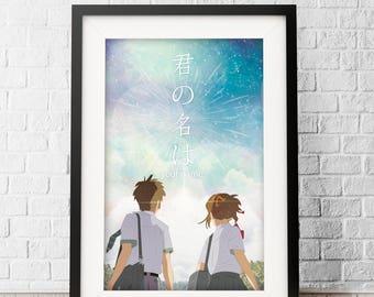 Your Name Art Poster - 11x17 Art Print