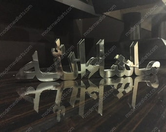 Stainless Steel 3D arabic Mashallah Table decor