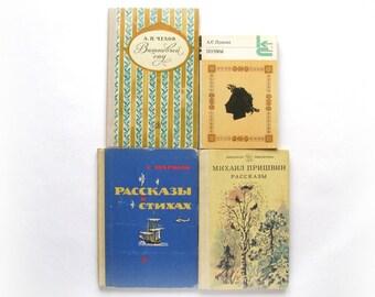 Chekhov, Pushkin, Marshak, Prishvin, Pick a book, Russian classical literature, Vintage book, Soviet era, 1970s-1980s