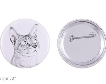 Buttons with a cat -Chausie