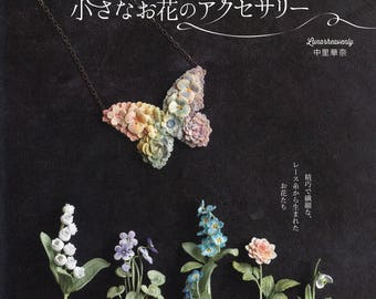 A small flower arrangement of Lunarhavenly - Japanese Craft Book, Diagram Embroidery, how to make small diagram flower accessories