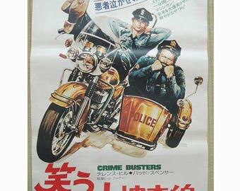 Crime Busters Japanese vintage poster
