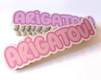 Arigatou - Vinyl Reflective Die Cut Sticker