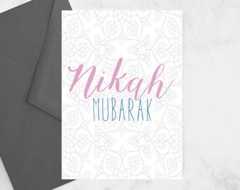 Watercolor Muslim Wedding Card - Islamic Wedding Card - Nikah Mubarak Card - Islamic Stationery - Nikah Mubark Greeting - Muslim Stationary