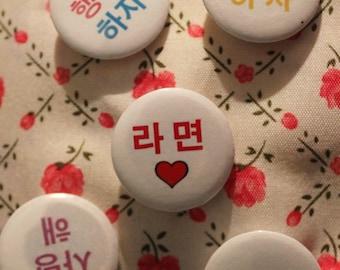 Korean Badges