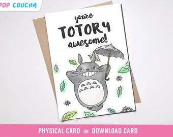TOTORO PUN Greeting Card Love birthday Studio Ghibli Boyfriend Girlfriend Print Anniversary Friend Miyazaki Kawaii Cute My Neighbour Totoro