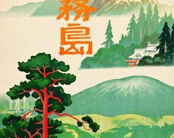"1930's Japan Vintage Travel Poster Art Print- 11"" x 17"""