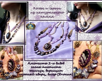 Handmade, Gift for Girls, Gift, Jewelry, Photo Prop,Purple Stone, Necklace For Girls, Gift For Women, Exclusive Gift