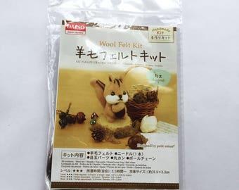 Japanese Wool Needle Felting Craft Kit To Make A Cute Handmade Squirrel Keyring