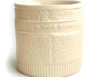 Romantic in Hebrew ceramic planter – Encourage
