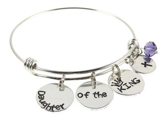 Daughter of the King - Hand Stamped Jewelry - Christian Jewelry  - Bible Verse Jewelry - Expressions Bracelets - Mantra