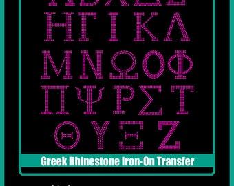 Greek Letters - Rhinestone Bling Iron-on - 3 In - Sorority - Fraternity College - Graduation Senior Appliqué T-shirt Transfer  - Shirt DIY