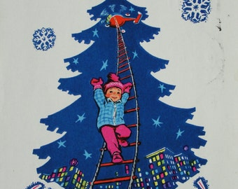 Happy New Year! Used Vintage Soviet Postcard. Artist Zarubin - 1965. USSR Ministry of Communications Publ. Helicopter, Child, Christmas tree