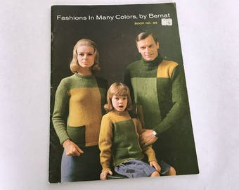 60s color block sweater pattern instant download - 1211360