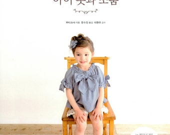 Girl's cloth and accesories made only 1yard fabric - Korean pattern book for kids