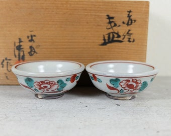 Vintage Japanese Sake Cup of Kyo ware, Flowers Hand Painted, Signed Wooden Box, Guinomi Liquor cup