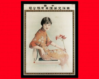 Old Chinese Advertising Nanyang Brothers Tobacco Company Chinese Poster Advertising Retro Kitchen Design Art Print Kitcht