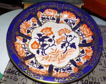 Vintage (1971) Daher Decorated Ware Chinoiserie metal   tin rimmed serving   fruit bowl. Imari colors of cobalt, rust, gold. Made in England