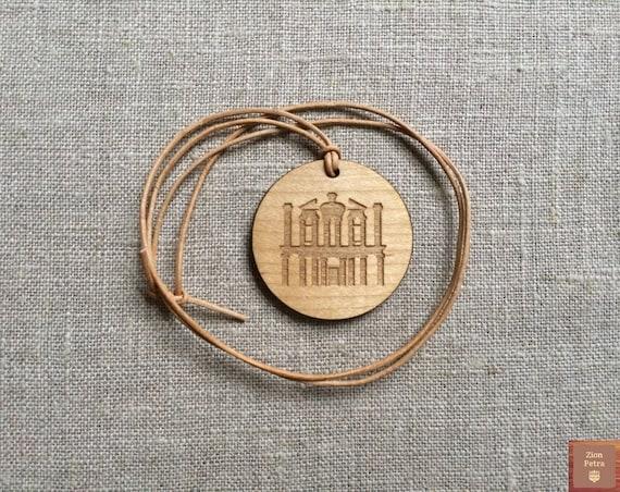 The Treasury Al-Khazneh Petra Kadesh-Barnea Carved Pendant—Recycled Maple Wood & Chemical-Free Wheat-Beige Leather