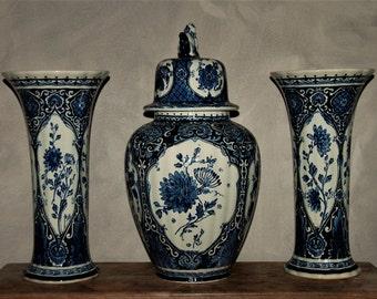 3 piece Vase set