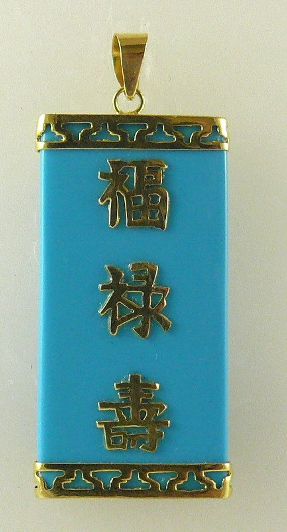 Reconstituted Turquoise 31 mm x 15 mm Pendant with 14k Yellow Gold