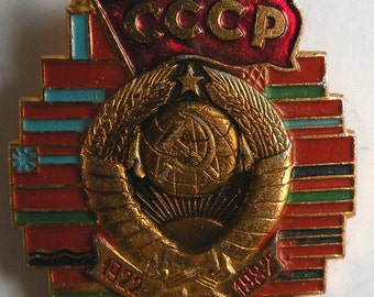badge of 60 years of tht Soviet Union