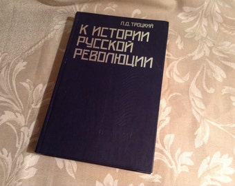 Communist Book About Lev Trotski - Leader Of Russian Revolution And Associate of Lenin