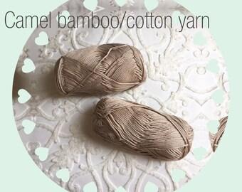 Camel cotton/bamboo yarn. Luxurious yarn supply. Camel/tan yarn supply. Crochet/knitting yarn supply. Soft yarn supply.