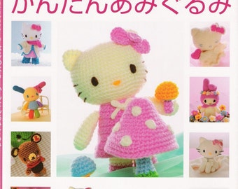 Sanrio hello kitty crochet amigurumi-japanese book in pdf