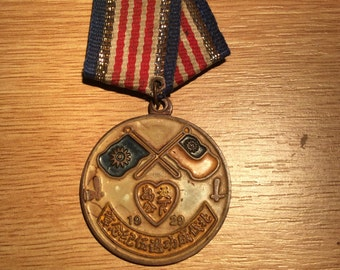 1929 Chinese Northern Expedition Medal