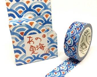 Blue Watercolour Fan Wave Washi Tape