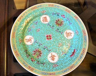 "Blue Chinese Ceramic Plate with Four Chinese Symbols / Calligraphy 10"" Diameter"