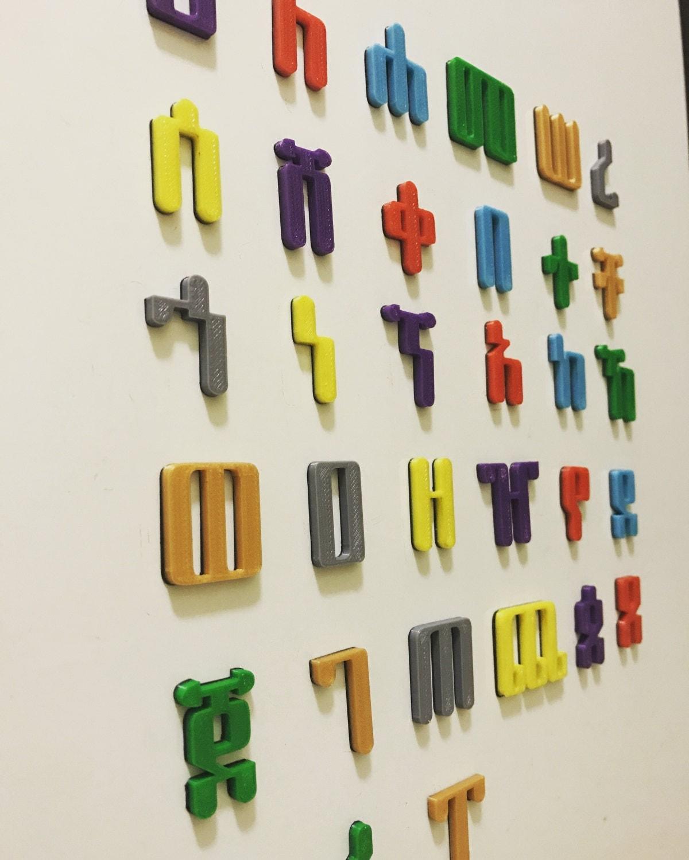 Design Alphabet Magnets amharic fidel alphabet magnets ha hu magnets
