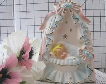 1960's Nursery Gift Planter- So Sweet!