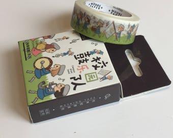 Childrens' Parade Washi Tape