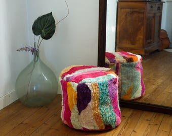 Moroccan boucherouite multicolor round pouf cover