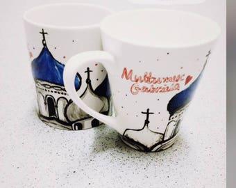 Perfect Christening/Baptism gift MUG