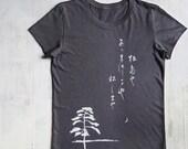 Womens Organic Cotton T Shirt - Womens Graphic Tee - Gray Crew Neck Tee Shirt - Japanese Haiku Design Screen Printed Shirt
