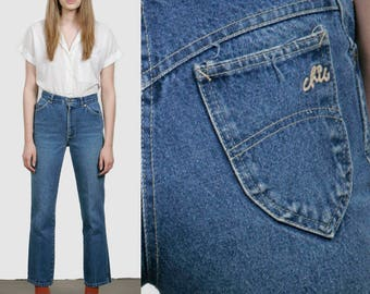 SALE - High Waisted Cropped CHIC Jeans