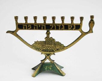 "A beautiful vintage  hanukkah menorah,  judaica made by "" Gam-zo"" Israel"
